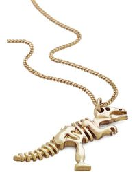 Muchtoomuch I Dig It Necklace - Lyst
