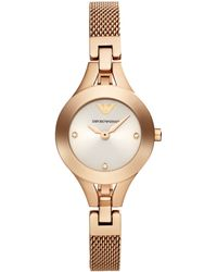 Emporio Armani Womens Chiara Rose Goldtone Stainless Steel Mesh Bracelet Watch 26mm - Lyst