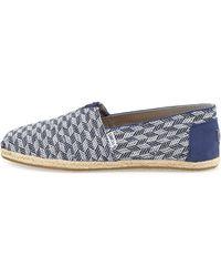 Toms Alpagarta Patterned Flat Shoe - Lyst