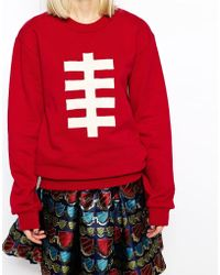 House Of Holland Rugby Ball Sweatshirt - Lyst