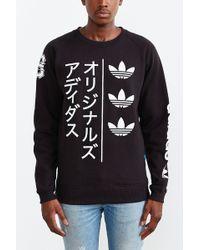 5a8558f23a03a adidas Originals - Originals Tokyo Stripe Long-sleeve Sweatshirt - Lyst