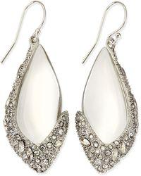 Alexis Bittar Asymmetric Lucite Drop Earrings - Lyst