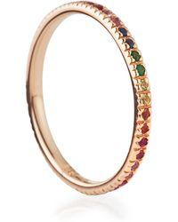 Sydney Evan 14k Rose Gold Rainbow Ring - Lyst