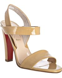 Christian Louboutin Beige Patent Leather Etrier 100 Sandals - Lyst