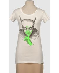 Reception Short Sleeve T-shirt - Lyst