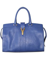Saint Laurent Cabas Chyc Supple Small Calf Top Handle - Lyst