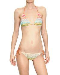 Missoni Reversible Slub Viscose Knit Bikini Bath - Lyst