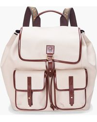 Alexander McQueen Beige Leather Trimmed Backpack - Lyst