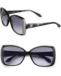 Roberto Cavalli Metal Accented Melange Printed Plastic Sunglasses - Lyst