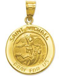 Eci - Saint Michael Medal Charm - Lyst