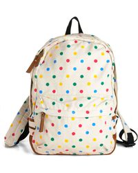 ModCloth - For All You Carry Backpack - Lyst