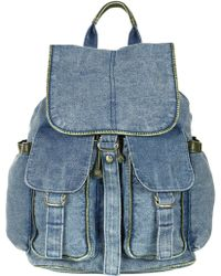 Topshop Backpack with Trim - Lyst
