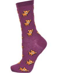 TOPSHOP - Mini Tiger Ankle Socks - Lyst