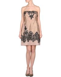Valentino Short Dress - Lyst