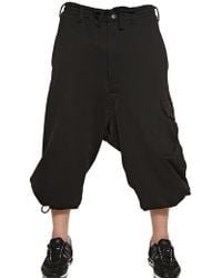 Y-3 Cotton Fleece Low Crotch Trousers - Lyst