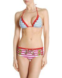 Manoush - Bikinis - Lyst