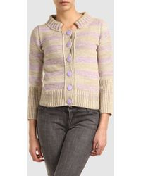 Marc Jacobs Cardigan - Lyst