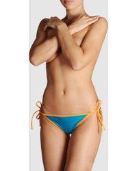 American Apparel | Bikini Bottoms | Lyst