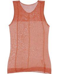 Knit Knit - Sleeveless Sweater - Lyst