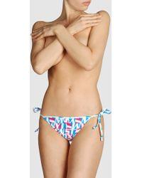 Miss Sixty - Bikini Bottoms - Lyst