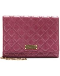 Marc Jacobs All in One Quilted Leather Shoulder Bag - Lyst