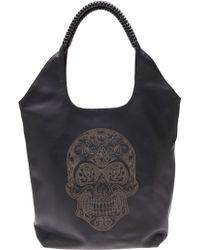 Nada Sawaya - Tall Leather Handbag - Lyst