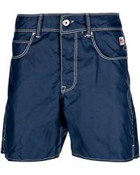 Roy Rogers - Beach Shorts - Lyst