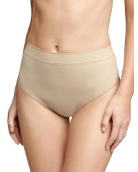 Gap Sculpting Thong beige - Lyst