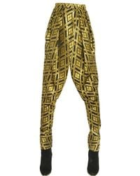 Balmain High Waisted Saroul Trousers - Lyst