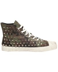 Gienchi Camouflage Suede High Top Sneakers - Lyst