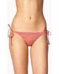 Forever 21 Multicolord String Bikini Bottom - Lyst