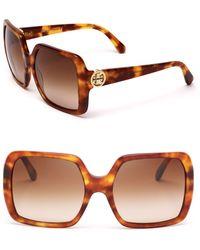 Tory Burch - Modern Oversized Square Sunglasses - Lyst