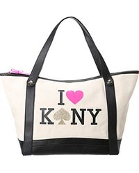 Kate Spade Call To Action Stanley - Lyst
