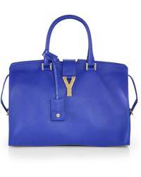 Saint Laurent Cabas Classique Y Line Top Handle Bag - Lyst