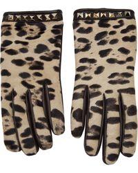 Valentino - Leopard Print Glove - Lyst