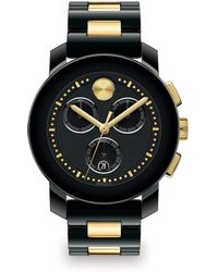 Movado Bold - Ceramic Goldtone Ip Stainless Steel Chronograph Watchblack - Lyst