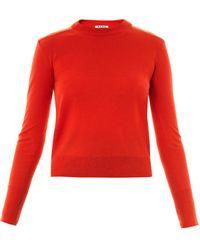 Acne Studios Lia Silk Panel Sweater - Lyst