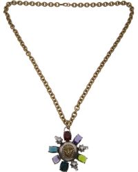 Gerard Yosca - Animal Medallion Necklace - Lyst