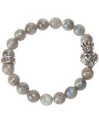 King Baby Studio Beaded King Heart Bracelet - Lyst
