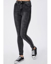 Missguided Edie High Waist Pu Side Panel Skinny Jeans Black - Lyst