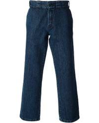 Gosha Rubchinskiy - Cropped Jeans - Lyst