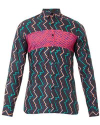 Lanvin Mixed-Print Cotton Shirt - Lyst