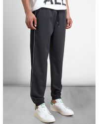 MSGM Tailored Wool Sweatpants - Lyst