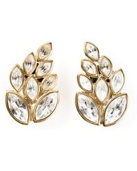 Yves Saint Laurent Vintage Statement Earrings - Lyst