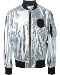 Love Moschino Metallic Bomber Jacket - Lyst