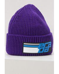 Prada - Logo Hat - Lyst
