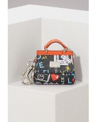 Dolce & Gabbana - Micro Sicily Keychain Charm - Lyst