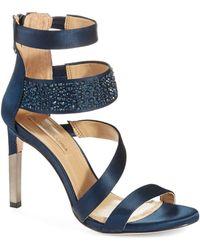 BCBGMAXAZRIA Jinny Strappy Heels - Lyst