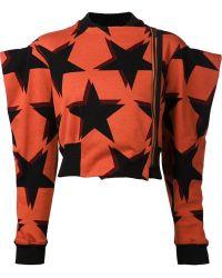 Vivienne Westwood Anglomania Stars Print Jacket - Lyst