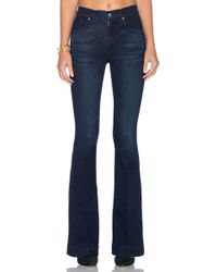 James Jeans   Shayebel Classic Flare   Lyst